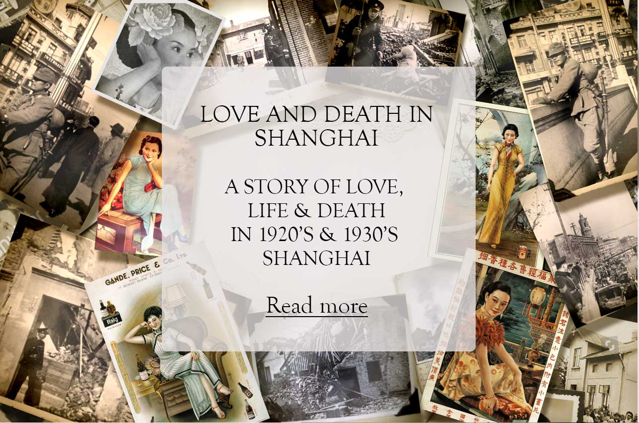 Love and Death in Shanghai, a novel by Elizabeth J Hall